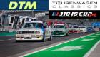 Impreza 318IS CUP PL + Tourenwagen Classics, DTM, Lausitzring